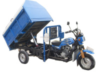 2017 high quality factory price 250cc tipper cargo dumper three wheel motorcycle Best Strong Tricycle On Sale