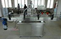 Designer classical can filling machine for honey