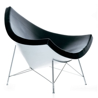 JH-062 Fiberglass Leather Coconut Chair Triangle Chair