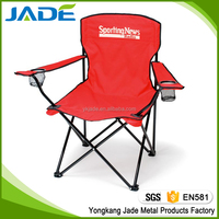 600D oxford with PVC coated folding aldi camping chair outdoor furniture leisure lounge chair folding chairs with backrest