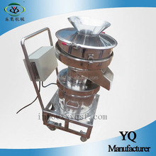 diameter 450mm single phase electric mini flour sieve sifter with trolley