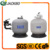 Factory supply high quality 2017 new design sand filter for swimming pool