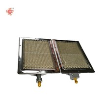 Gas Cooker/Gas Stove heating parts Infrared gas burner HD220