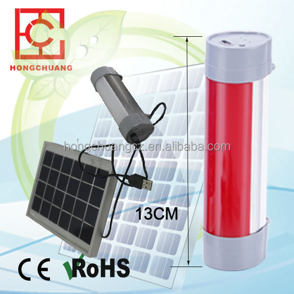 Eco-Friendly CE RoHS multifuntional portable solar lamp