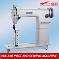 2017 HOT SELL LEATHER SHOE MAKE INDUSTRIAL SEWING MACHINE WB-810