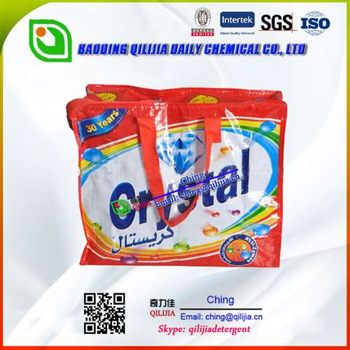 OEM Service Manufacturer of High Quality Detergent Washing Powder