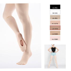 High Quality Low Price Factory In-stock Free Sample Convertible Ballet Tights With Hole Dance Tights