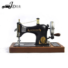 Antique Imitation 2016 metal Model Home Decoration iron Craft Sewing Machine model Retro Iron Crafts christmas Gift