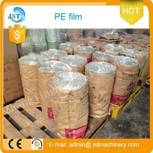 China friendly heat Moisture Proof and Shrink Film Type 5/7 layer PA/PE co extruded film