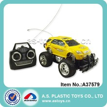 4CH remote control electric car for kids