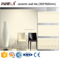 Fuzhou indoor glossy ceramic wall tile