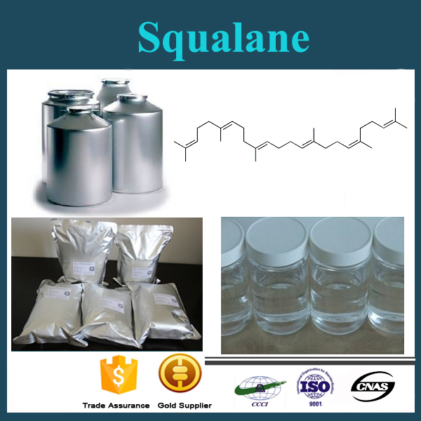 Best price squalene powder , oil /squalene manufacturers CAS NO.: 111-02-4