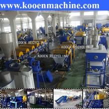 waste used scrap plastic ldpe lldpe hdpe pp pe film recycling line