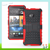 New Arrival Stylish Tough Armor Mobile Phone Case Cell Phone Cover For HTC One M7