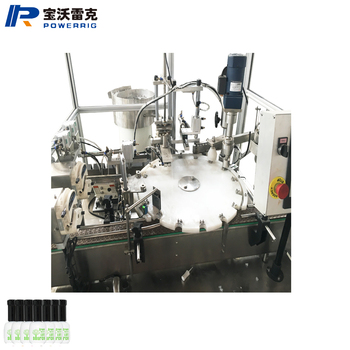 CE standard nail polish gel bottle filling and capping machine