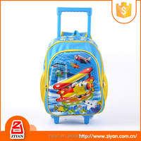 Cheap 5D children travel trolley luggage bag