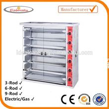 China Supplier Industrial Large Stainless Steel Electric Commercial Gas Chicken Rotisserie Oven Grill for Sale