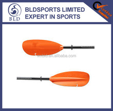 New arrival lightweight adjustable carbon kayak paddle