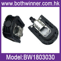 Bilateral folding bike aluminum pedal