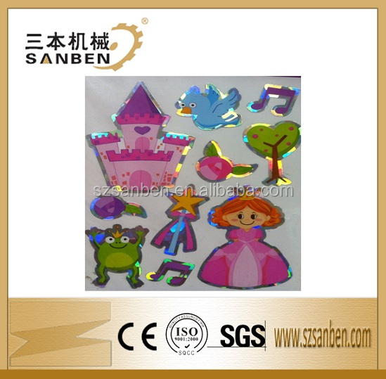 2015 Custom colorful printing pet toy label, factory price toy label sticker