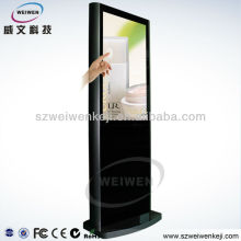 Hot type! Gold purple color floor standing touch information kiosk AD display