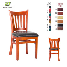 Classical style restaurant chair solid wood dining chair