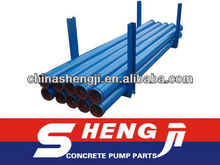 "DN125(5"")*4.5*3m Sany concrete pump spare parts---truck boom pipe"