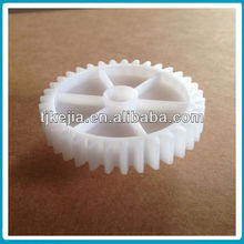 Printer Part china manufacturer HP4014Fuser Gear RU6-0172-000