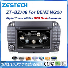 auto radio car dvd for Mercedes Benz s-class w220 touch screen car dvd gps with navigation system car central multimedia system