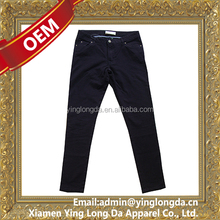 Most popular Super quality fashion low waist pants