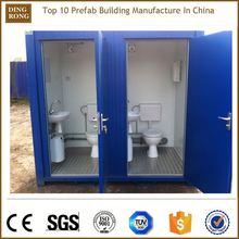 ready made kiosk toilette wc container