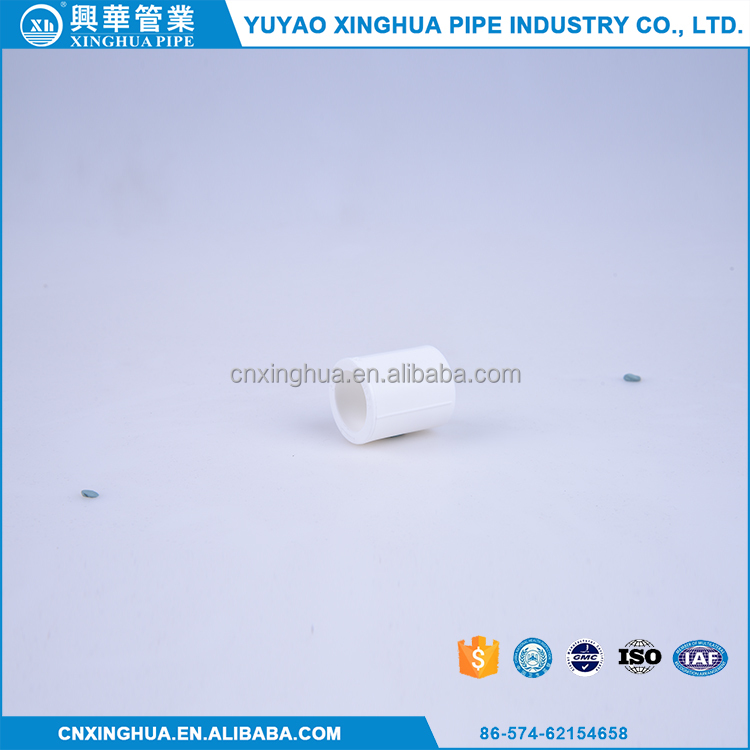 pipe joints plastic quick connector suppliers/water coupling/pipe coupling