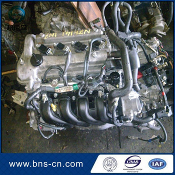 Low Mileage Used 1NZ Gasoline Engine For Yaries/Corola