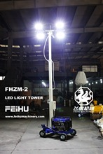 5M height, 5KW generator Mobile Light Tower