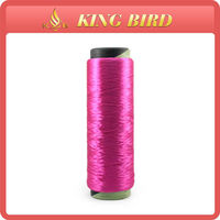 2013 new type of polypropylene carpet yarn