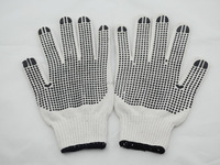 Natural white cotton kintted working gloves coated with pvc dots on plam