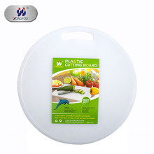 Round Plastic Chopping Block Cutting Board