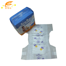 Newest Cloth-like 3D Printing Design Baby Diaper Cheap Bulk Disposable Sleepy Baby Diaper To South Africa