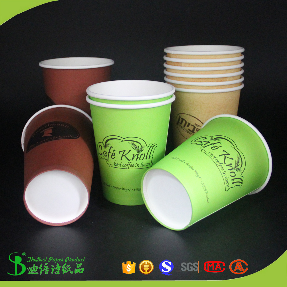 Low Qty 2000pcs. lead time 5 days Custom Printed double PE 7oz 200ml Paper <strong>Cups</strong>