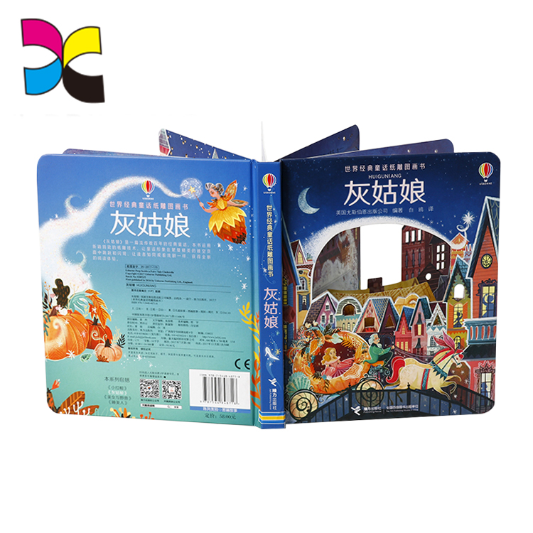 Guangzhou factory high quality customized cmyk printing fashion board book