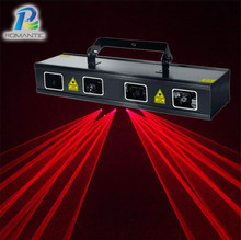 Red 800MW DMX512 Laser Scan Lights