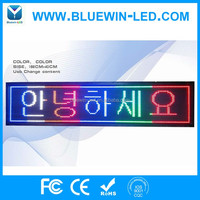 hot sale P10 outdoor scrolling/running/moving text/message led display sign