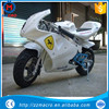 high quality with best price mini motorcycle 110cc