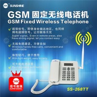 GSM900 1800MHZ Battery Sim Card Gsm