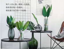 Factory outlets new plantain leaf leaves decorative simulation green plants fake flowers