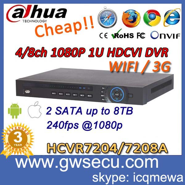 h264 network video recorder dahua 4/8ch full hd 1080p realtime security cctv nvr with wifi 3g hdcvi dvr hcvr7204a hcvr7208a