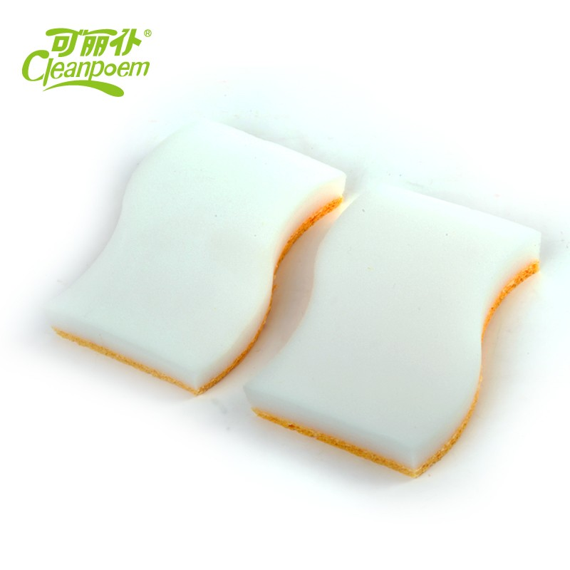 cellulose dish cleaning sponge