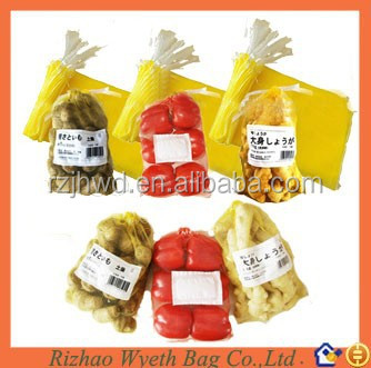 mono mesh net bags onion potato ginger packaging small bag