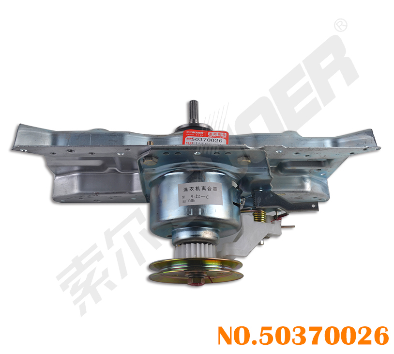 Washing Machine Clutch washing machine spare parts