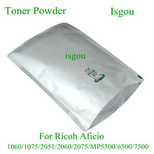 Green Life Bag toner South East countries popular sales for Ricoh Aficio 2051/2060/2075/MP5500/6500/7500